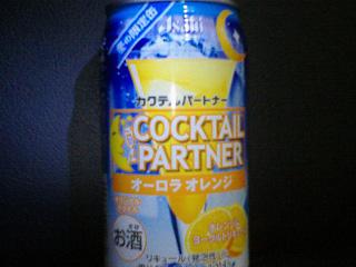 20070227h.jpg