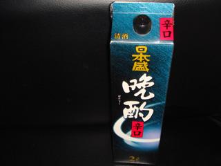 20070330l.jpg